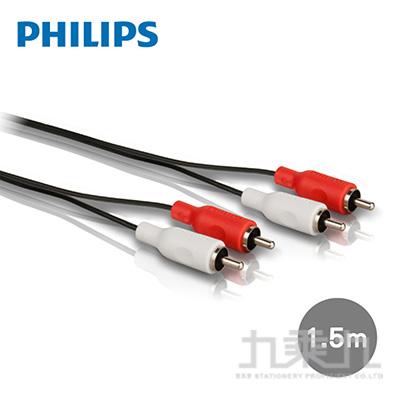 飛利浦1.5m 2RCA/2RCA立體音源線(紅白)