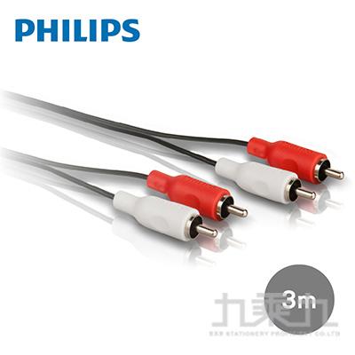 飛利浦3.0m 2RCA/2RCA立體音源線(紅白)