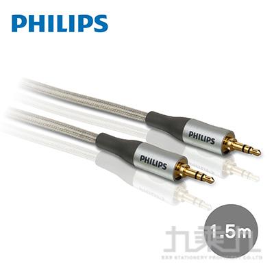 飛利浦1.5m 3.5mm轉3.5mm音源線