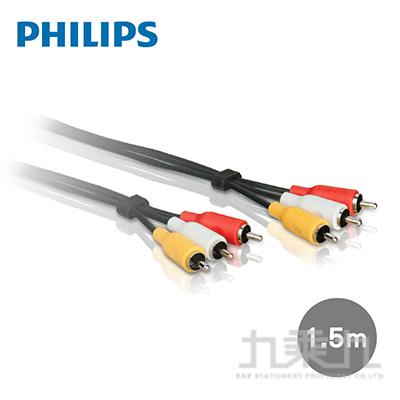 飛利浦1.5m 2RCA/2RCA立體音源線(紅白黃)