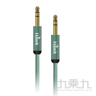 Hawk鋁合金3.5mm音源傳輸線(公-公0.6M)