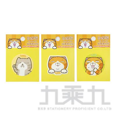 白爛貓螢幕擦拭貼 (款式隨機)