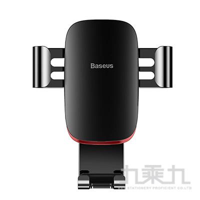 Baseus 金屬時代重力車載出風口支架(黑)