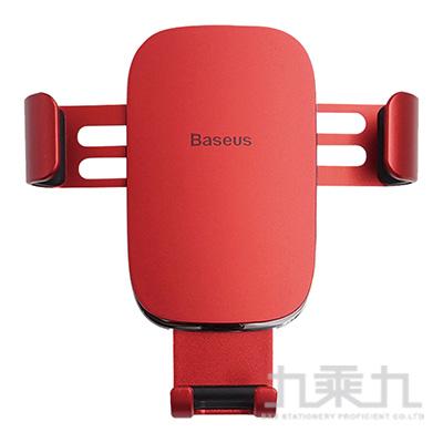 Baseus 金屬時代重力車載出風口支架(紅) PGBA0500RD
