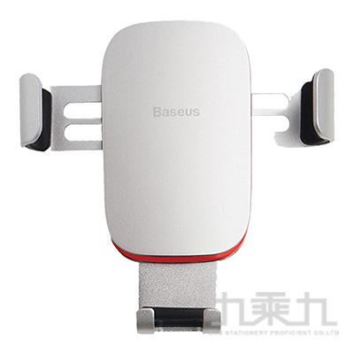 Baseus 金屬時代重力車載出風口支架(銀)PGBA0500SR