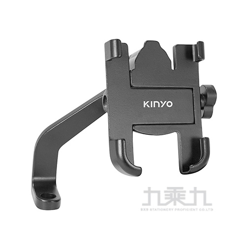 KINYO MCH-087 U型機車手機架