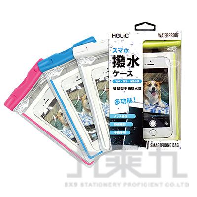 HOLIC 專業級夜光型防水袋6吋(藍/粉/綠/白)