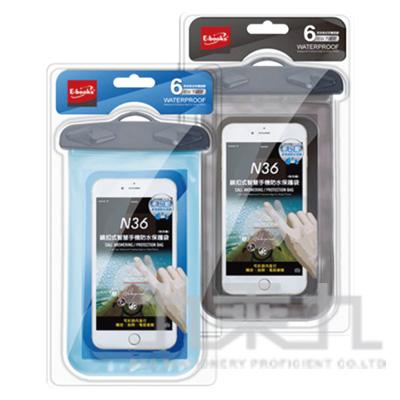 E-books N36鎖扣智慧手機防水保護袋-藍E-IPB098BL