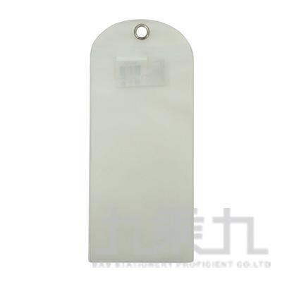 手機萬用防水袋 WO-N24 (5~5.5吋適用)