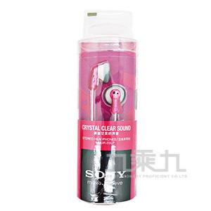 SONY耳塞式耳機-粉紅 MDR-E9LP/P