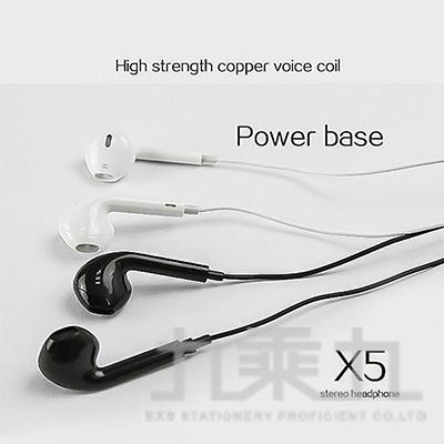 JELLICO超值系列線控入耳式耳機-黑 JEE-X5-BK