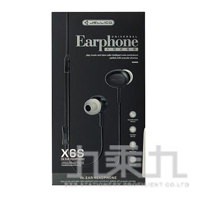 JELLICO音符系列線控入耳式耳機 黑 JEE-X6S-BK