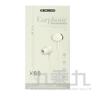 JELLICO音符系列線控入耳式耳機 白 JEE-X6S-WT