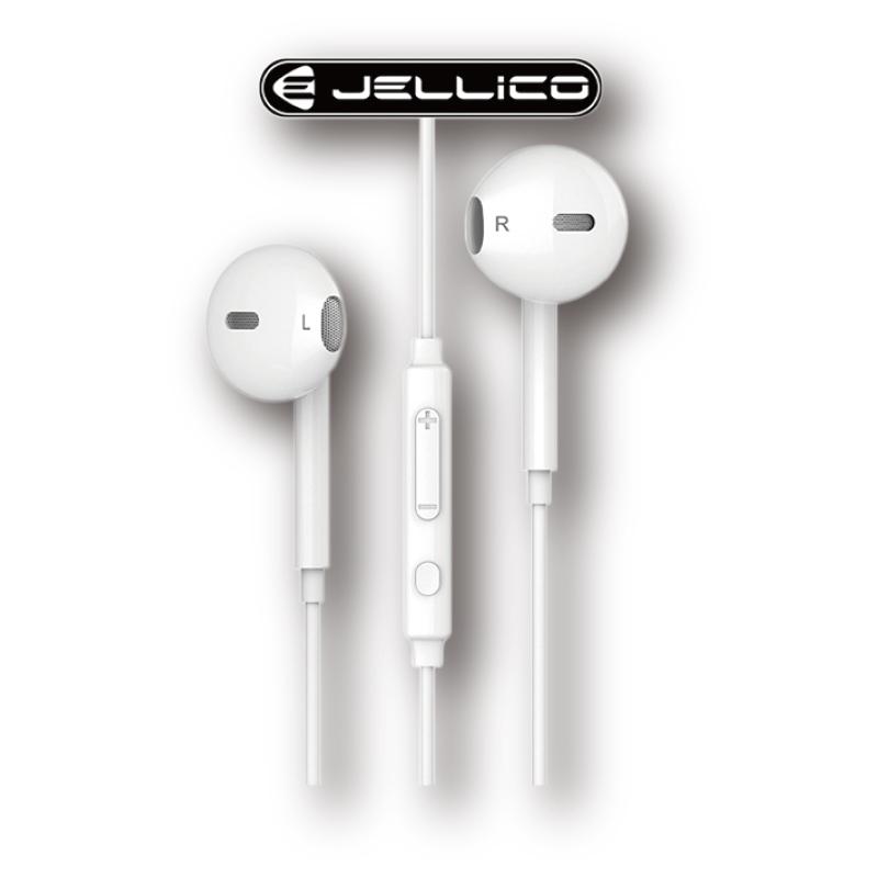 JELLICO X5S線控入耳式耳機-白 JEE-X5S-WT