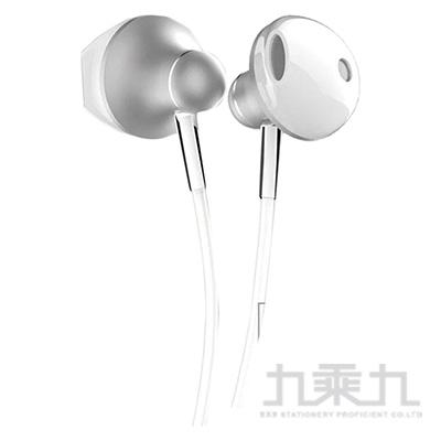 JELLICO金屬高質感系列線控耳機-白