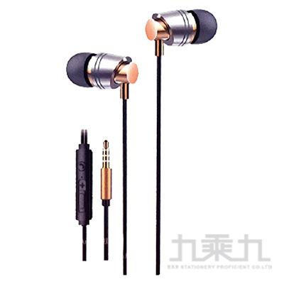 鋁合金入耳式線控耳機麥克風 AG-HP-15