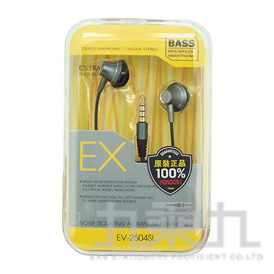 HONDONI  W3-PRO金屬 HI-FI高音質耳機(石墨黑)