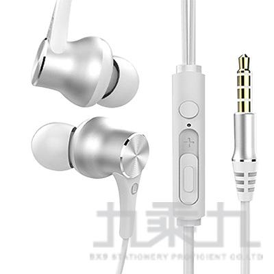 HONDONI  W8金屬高音質線控耳機(亮銀)