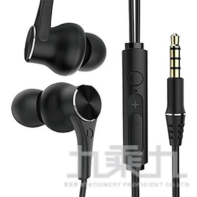 HONDONI  W8金屬高音質線控耳機(深黑)