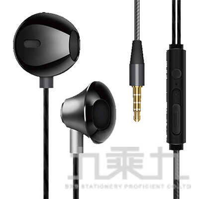 HONDONI MUSIC HEADSET 重低音耳機石墨灰 MH1-GY