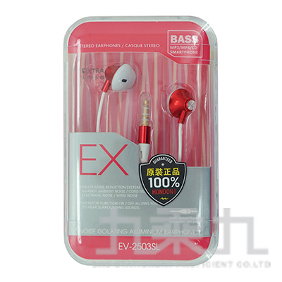 HONDONI MUSIC  HEADSET 重低音耳機-時尚紅 MH1-RD