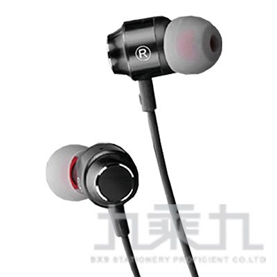 HONDONI W9金屬動圈HIFI運動磁吸式耳機(碳晶黑)