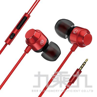 HONDONI W9金屬動圈HIFI運動磁吸式耳機(烈焰紅)