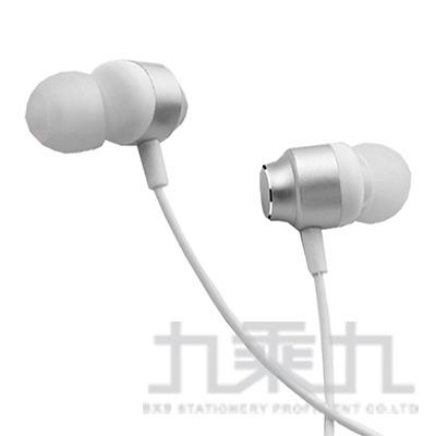 HONDONI W9金屬動圈HIFI運動磁吸式耳機(簡約白)