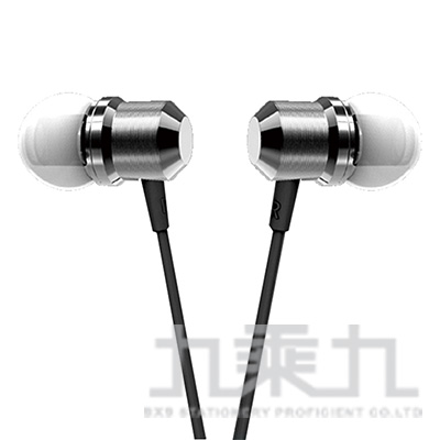 HONDONI N9磁吸金屬音樂耳機(不分色)
