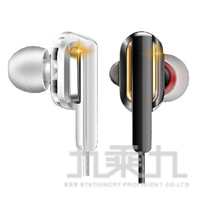 HONDONI N7石墨烯振膜雙動圈HIFI耳機(深黑)