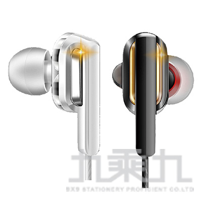 HONDONI N7石墨烯振膜雙動圈HIFI耳機(白)