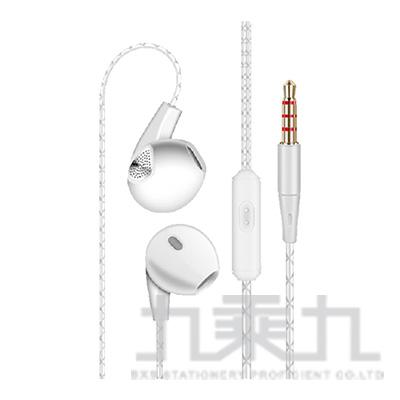 HONDONI N10新款360度重低音立體聲耳機(晴空白)