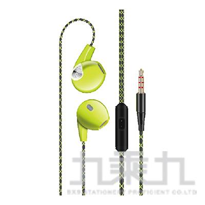 HONDONI N10新款360度重低音立體聲耳機(草地綠)