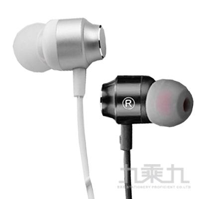 HONDONI W9金屬動圈HIFI運動磁吸式耳機(顏色隨機)