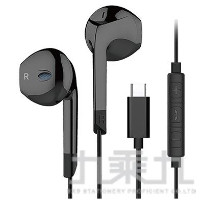Langsdom 雙耳高音質Type-C專用耳麥E6T黑 LSE6TBK