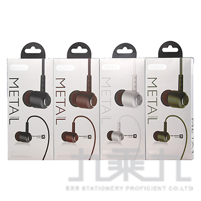 降噪磁吸可調音入耳式MP3耳麥 MF-014