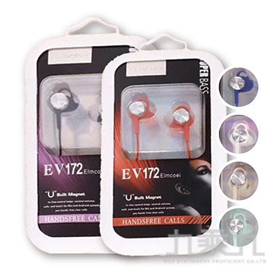 EV-172重低音入耳式耳麥(顏色隨機)