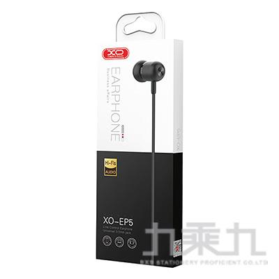 XO-EP5鋁合金通話耳機(附線控)黑