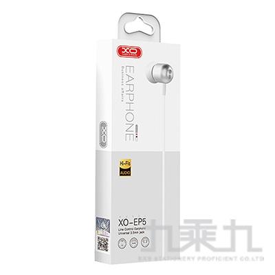 XO-EP5鋁合金通話耳機(附線控)銀