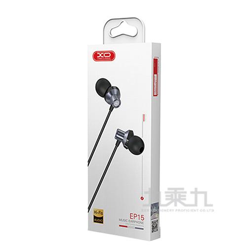 XO-EP15金屬通話可調音耳機/黑