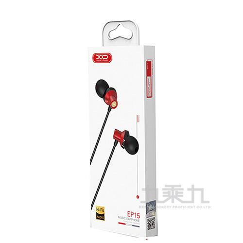 XO-EP15金屬通話可調音耳機/紅