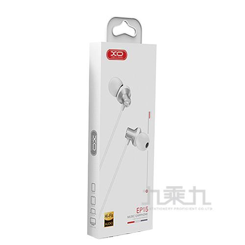 XO-EP15金屬通話可調音耳機/白