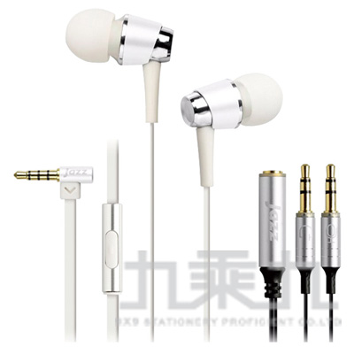 INTOPIC全功能型鋁合金耳機麥克風-白 JAZZ-I59-W