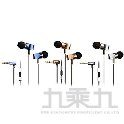 INTOPIC高質感鋁合金耳機麥克風 JAZZ-I65