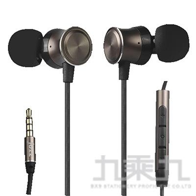 INTOPIC頸掛式鋁合金耳機麥克風(咖啡) JAZZ-I102-BR