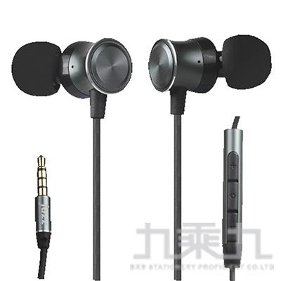 INTOPIC頸掛式鋁合金耳機麥克風(鐵灰) JAZZ-I102-GR