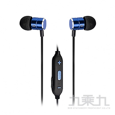 INTOPIC JAZZ-BT50-BL鋁合金高音質藍牙耳麥(藍)