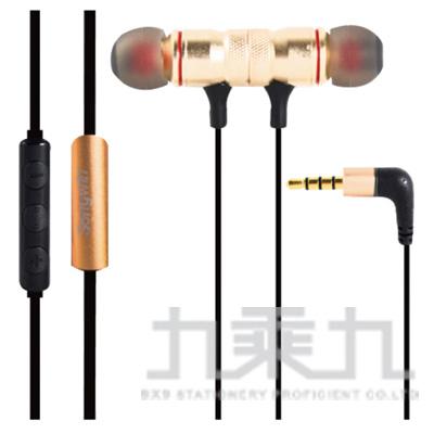 98#S960磁吸式耳機麥克風(大師級)-金 PH-S960-GR