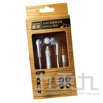 98#A100耳機麥克風-白 PH-A100-W
