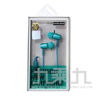 V30氣密式耳機麥克風(藍色) PLS-V30A